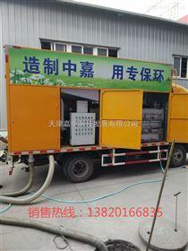 嘉中JZ70—A化粪井分离车,污水净化车