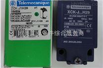 欧盟XCC1506PS01Y原装品质行程开关