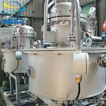 供应全自动强磁除铁器2型