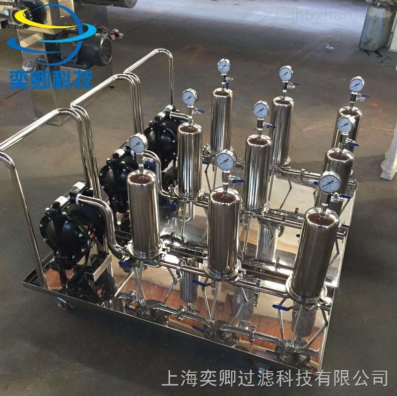 上海移動小推車三級過濾係統