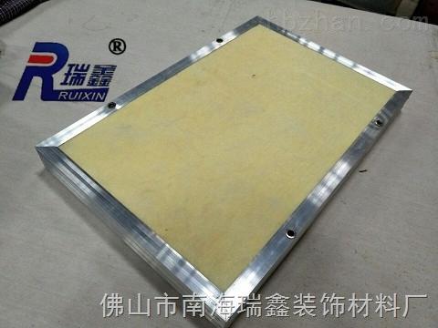 广州供应体育馆空间吸声体厂家