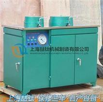 真空過濾機DL-5C型多少錢