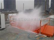 江干区建筑工地坑基式洗轮机