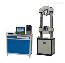 WAW-500L微機控製電液伺服鋼絞線試驗機(特殊絲杠、螺母傳動的結構方式)