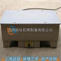 2.4KW電加熱板現貨供應,BGG-2.4電熱板市場zui低價