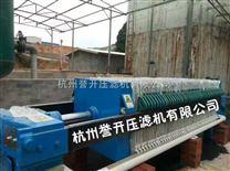 腊印染腊回收专用压滤机
