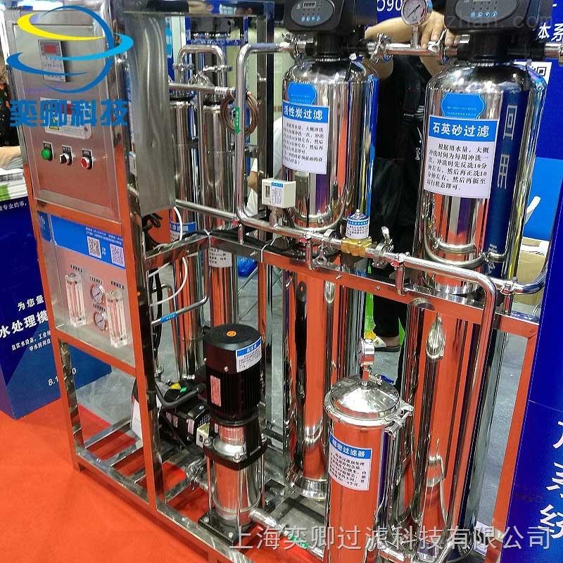 一級反滲透水處理設備