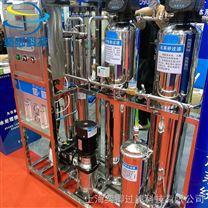 一级反渗透水处理设备