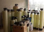 辽阳每小时5吨水锅炉软水器