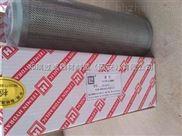 ZU-A QU-A黎明回油过滤器