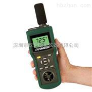 美国omega RH87 手持式多功能环境测量仪