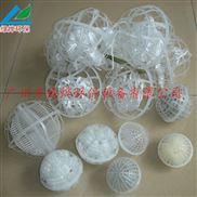 廣東懸浮球填料100mm