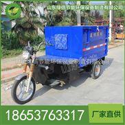 厂家直供自卸式垃圾车