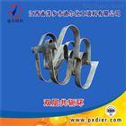 迪尔化工不锈钢双层共轭环