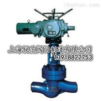 J961H電動焊接截止閥