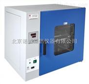上海慧泰GRX-9203A幹燥滅菌器