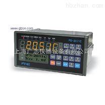 FS-2051C称重仪,韩国Fine仪表FS-2051C