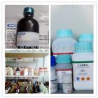 氯(Cl)檢測試劑盒