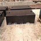 湛江500kg锁型砝码价格,批发铸铁砝码