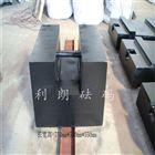 新疆200公斤砝码|新疆出口200Kg标准砝码厂家