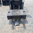 兰州1吨砝码、兰州1吨异型铸铁砝码