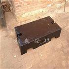 内江销售1吨砝码,威远县1000公斤平板形砝码