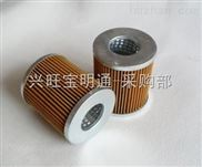 廠家直銷濾芯過濾器