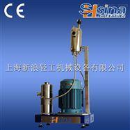 多功能高剪切硅铁研磨分散机不锈钢胶体磨