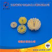 增强聚丙烯多面空心球