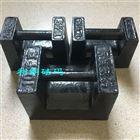 泰安5公斤标准砝码-泰安5kg砝码价格