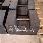 黄石市生产200KG标准砝码的商家