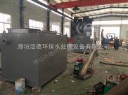 HD-AO-6-贵州省地埋式一体化印染污水处理设备