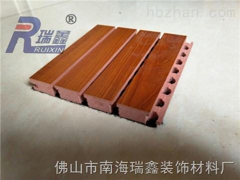 防火木质吸音板、阻燃木质吸音板厂家