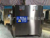 低溫等離子工業廢氣處理設備