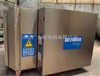 VOC有机废气净化设备