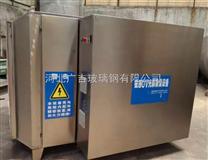 工业车间废气处理雷竞技官网app低温等离子除臭