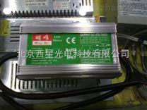 LED路灯防水恒流驱动电源200WLED驱动电源
