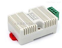 溫濕度變送器modbus溫濕度傳感器工業級高精度溫濕度監測rs485