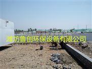 湖北武漢一體化地埋式生活汙水處理betway必威手機版官網公司