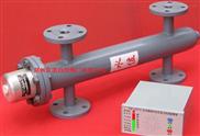 蒸汽锅炉水位传感器