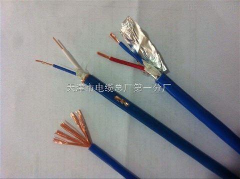 MHYVP矿用防爆通讯电缆