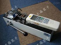 上海拉力試驗機,實幹電子壓力測試機