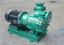 自吸式氟塑料磁力泵
