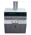 紫外光化学反应箱/薄层色谱仪/活体荧光检测仪