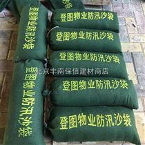 北京防汛沙袋