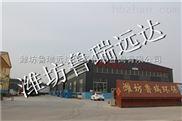 上海市一体化农村污水处理设备采购指导