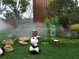 植物园景观造雾