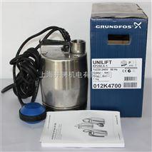 格兰富小型不锈钢污水泵 KP- 250A -1