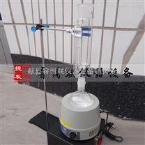 索式萃取器 可溶物含量測定儀