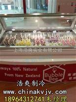 供应优质甜筒冰激凌机,小型冰激凌机的价格